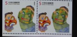 Pair Taiwan 2014 Children At Play Stamp Booklet Toy Lion Dance Kid Boy Girl Costume Festival Sport - Cuadernillos/libretas