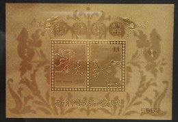 Gold Foil 2008 Chinese New Year Zodiac Stamps- Rat Mouse Hsin Chu Unusual - Knaagdieren