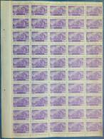 05 Lebanon 1973 Fiscal Revenue Stamps, 500p Dark Violet, Citadel Of Jbayel, COMPLETE SHEET - MNH - Lebanon