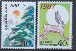 COREE DU NORD    1987   N°  1855 / 1856       COTE    3 € 25         ( D 2 ) - Corée Du Nord