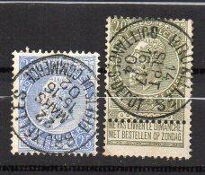 DT238 * BELGIQUE 2 TIMBRES FISCAUX FISCAL REVENUE EFFETS DE COMMERCE ET QUITTANCES DEPOT - Stamps