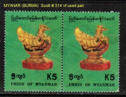 MYANMAR   Scott  # 314 VF USED PAIR - Myanmar (Burma 1948-...)