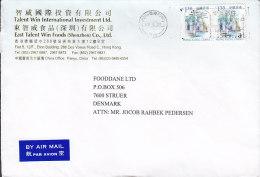 Hong Kong Airmail Label TALENT WIN INTERNATIONAL INVESTMENT 2000 Cover Brief STRUER Denmark 1.30 $ Victoria Harbour - 1997-... Sonderverwaltungszone Der China