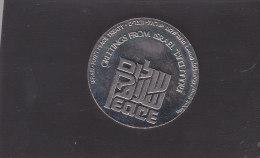Israel- Big Coin - Israel
