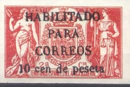 FALSO TERRITORIOS ESPAÑOLES DEL AFRICA OCCIDENTAL NON DENTELE - SURCHRGE  FALSCH FALKST FACSIMILE NON DENTELE  MNH - 1931-50 Nuevos & Fijasellos