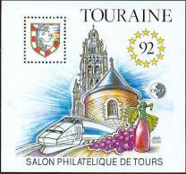 N° 14       Salon Philatélique De Tours - Touraine -  Neuf - CNEP