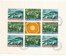 BULGARIE Mi.nr.:2644-2645 Kleinbogen Tourismus 1977 Oblitérés / Used / Gestempeld - Bulgarien