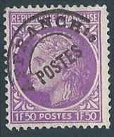 1922-55 FRANCIA PREANNULLATO 1,50 F SENZA GOMMA - EDF254 - Préoblitérés