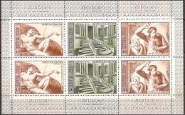 RUSIA 1975 Sc 4299/1** EN HOJA BLOQUE - 1923-1991 USSR