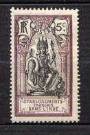 INDE - N° 50* - DIEU BRAHMA - Inde (1892-1954)