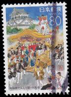 Japan Scott #Z-168, 80y multicolored (1995) Kishiwada Danjiri Festival (Osaka), Used