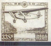 FALSO JAPAN JAPON AEREO AÑO 1929 YVERT NR. 6 NON DENTELE FALSCH FALKST  MNH AVION SURVOLANT LAC ASHINO COTATION