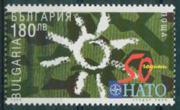 BULGARIA 1999 EVENTS 50 Years Of NATO - Fine Set MNH - Nuovi