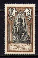 INDE - N° 87* - DIEU BRAHMA - India (1892-1954)