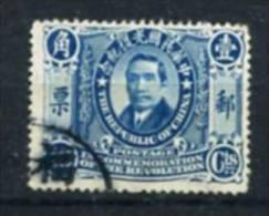 China 129 O - 1912-1949 République