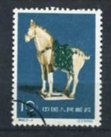 China 611 O - 1949 - ... République Populaire