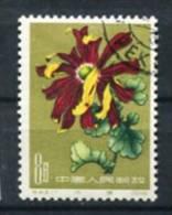 China 570 O - 1949 - ... République Populaire