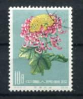 China 572 O - 1949 - ... République Populaire