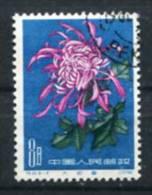 China 577 O - 1949 - ... République Populaire
