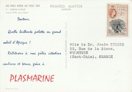 SIERRA LEONE 2D SUR CP JEUNE FILLE AUX FLEURS PUB PLASMARINE LABO LA BIOMARINE - Sierra Leone (1961-...)