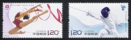 China 2013-19 12th National Games Stamps Rhythmic Gymnastics Fencing Sport - Gymnastics