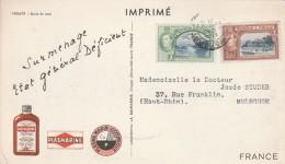 PUB PLASMARINE LABO LA BIOMARINE TRINIDAD ET TOBAGO 1952 - Trinité & Tobago (1962-...)