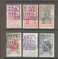 Ethiopia, Coronation 1917 * * (scarce,  Selten Angeboten) - Ethiopie