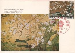 JAPON JAPAN Poste  937 FDC Préliminaire Premier Jour Expo OSAKA Cerisier Tableau Temple Chicha Kujin - FDC