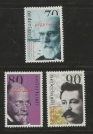 NEDERLAND, 1993, MNH Stamps, Nobel Prizes Nr(s). MI 1484-1486, #5617 - Period 1980-... (Beatrix)
