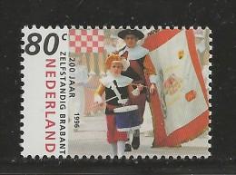 NEDERLAND, 1996, MNH Stamps, Province Noord Brabant, Nr(s). MI 1580, #5781 - Period 1980-... (Beatrix)