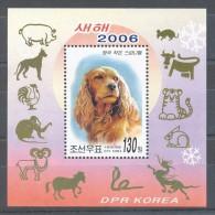 Korea - 2006 Year Of The Dog (I) Block (2) MNH__(TH-8256) - Korea (Nord-)