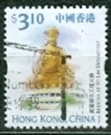 Hongkong 3,10 $ Buddha Gest. - Ohne Zuordnung