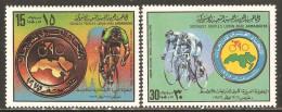 1979 Mi# 765-766 A ** MNH - Junior Cycling Championships - Radsport