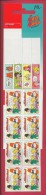 "NEDERLAND, 1998, MNH Stamp(s) Booklet, Comics ""Jan & Jans"", Nr(s). PB51, F2352 - Period 1980-... (Beatrix)"