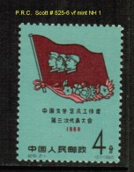 PEOPLE'S REPUBLIC Of CHINA    Scott  # 525-6** VF MINT NH - 1949 - ... People's Republic