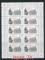 DEUTSCHLAND Mi.Nr. 1773  Wormser Reichstag - Kleinbogen- MNH - Mi. 16€  Siehe Scan - Bloques