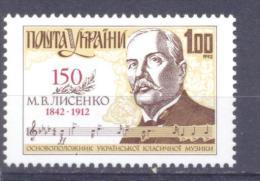1992. Ukraine, M. Lysenko, Composer, 1v, Mint/** - Ukraine