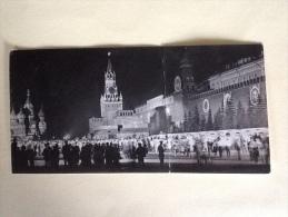 MOSCA RETTANGOLARE CM.21X8,5 VIAGGIATA S - Russia