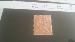 LOT 215262 TIMBRE DE FRANCE NEUF** N�117 VALEUR 35 EUROS