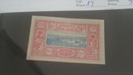 LOT 215456 TIMBRE DE COLONIE COTE DE SOMALIS NEUF* N�12 VALEUR 37 EUROS