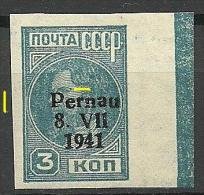 Estland Estonie Estonia 1941 German Occupation Pernau 3 K + OPT ERROR Variety MNH - Occupation 1938-45