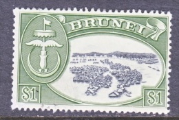 Brunei 112   (o)   Wmk 314    1964-70 Issue - Brunei (...-1984)