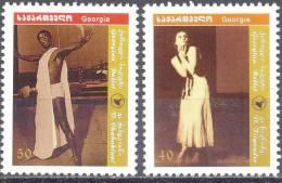 2005.  Georgia, Ballet Of Georgia, 2v, Mint/** - Georgia