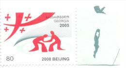 2005. Georgia, Preolympic Issue, Bejing´2008, 1v, Mint/** - Georgia