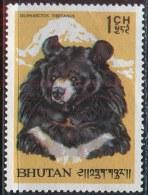 BHUTAN  - ANIMALS - BEARS - **MNH - 1966 - Ours