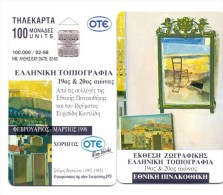 GREECE PHONECARD PAINTER VASILIOU   -X0500- 100000pcs-2/98-USED - Grecia