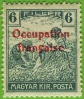 Voyo ARAD (HUNGARY) 1919 Y#7 * MH - Neufs
