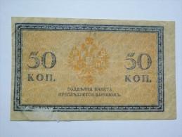 BILLET RUSSIE - EMPIRE - P.31 - 1915 - 50 KOPEKS - Russia