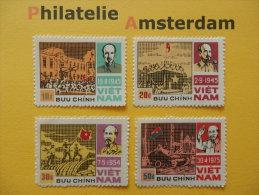 Vietnam 1987, NATIONAL ASSEMBLY / HISTORICAL EVENTS: Mi 1783-86, (*, O.G.) - Vietnam