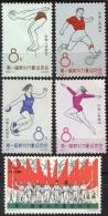 CHINA - KINA  -  SPORTS  - C 100   **MNH - 1963 - Nuovi